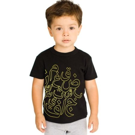 Kid T-Shirt M6